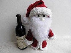Weihnachtsmann Flaschenverpackung für 0,75 l Weinflasche